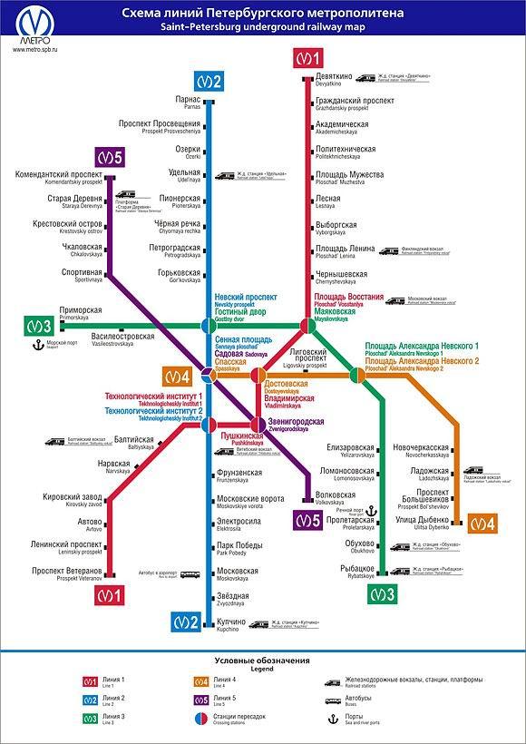 Для проезда в метро Петербурга